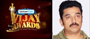 vijay awards 2011 winners list