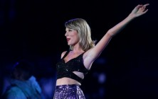 Taylor Swift concert delay, Taylor Swift concert date